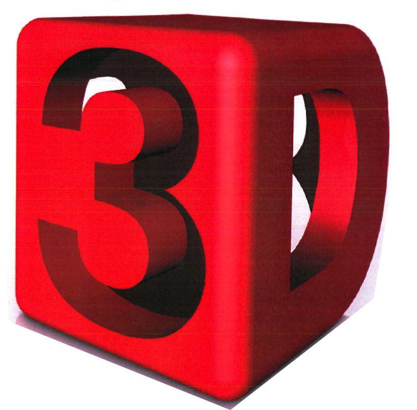 foto logo 3d